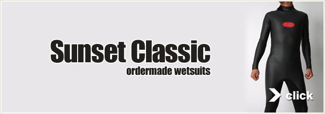 フルムーンサーフのオーダーメイドウェットスーツ「sunset classic(サンセットクラシック)」